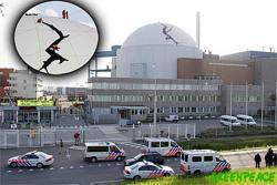 De scheur op de koepel van kerncentrale Borssele